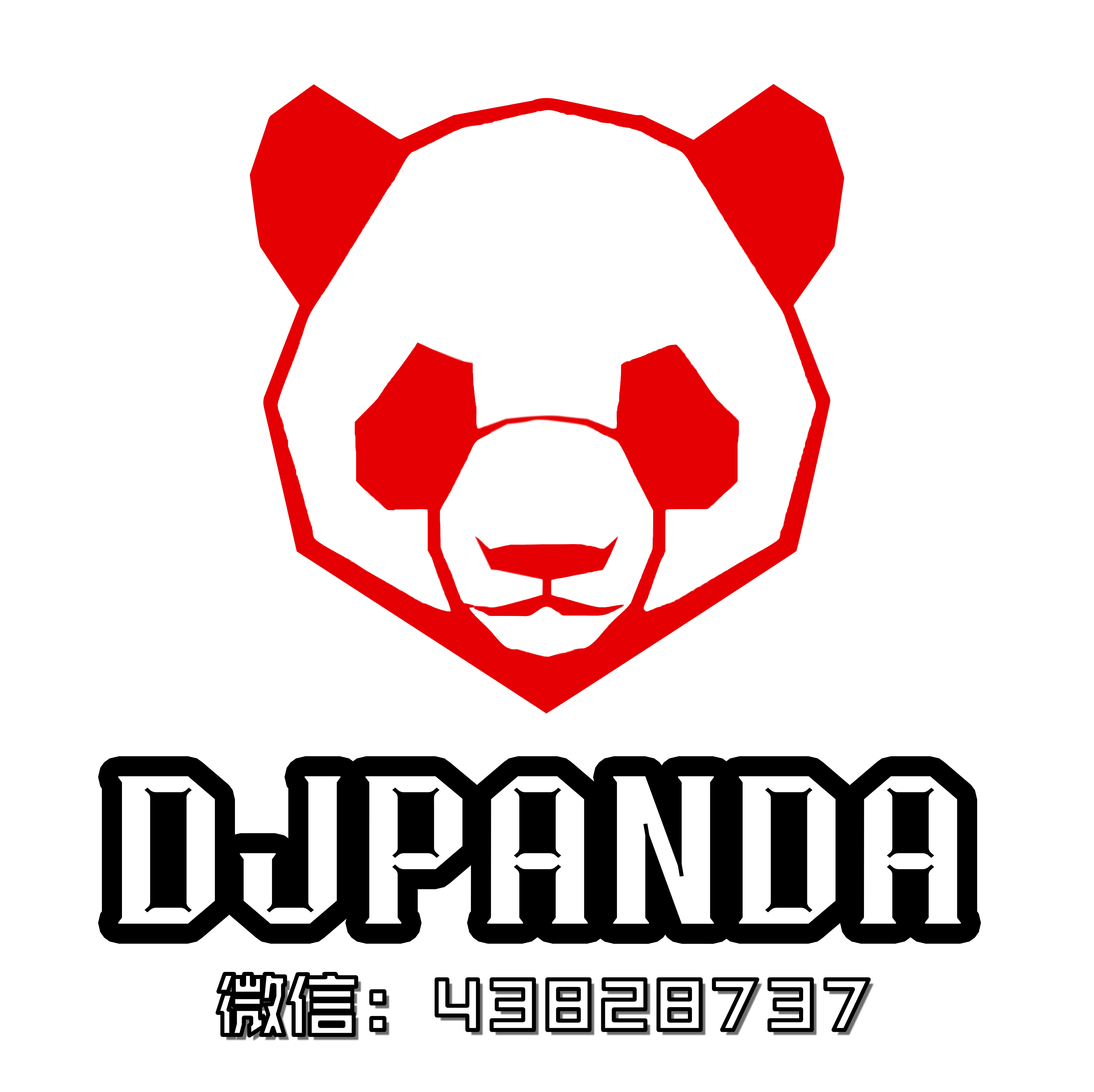 DJPANDA 私售套曲试听