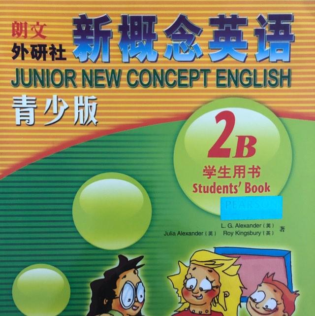 新概念英语青少年版2B