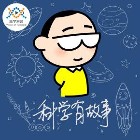 汪诘:科学有故事(主打)