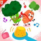 【蔬菜超人】会跳舞的鸡蛋羹:我想跳个扭扭舞【宝宝巴士故事】