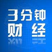"""宁夏参保企业退休人员养老金""""五连涨"""" 月人均2850元-喜马拉雅fm"""