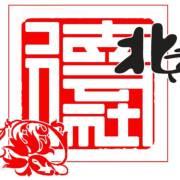 2015德云社开箱--封箱---岳云鹏专场
