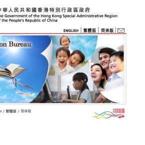 粤语吟诵-香港教育局转载