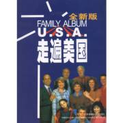走遍美国 FamilyAlbumU.S.A.