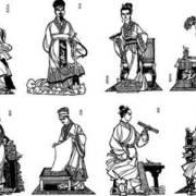 赵玉平 向历史人物借智慧