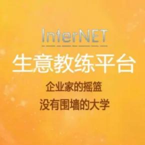 财务自由— 互联网+吴晓波巴菲特罗辑思维李翔冬吴樊登十点读书