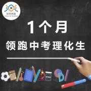 汪诘:中考科学探究题冲刺十二讲