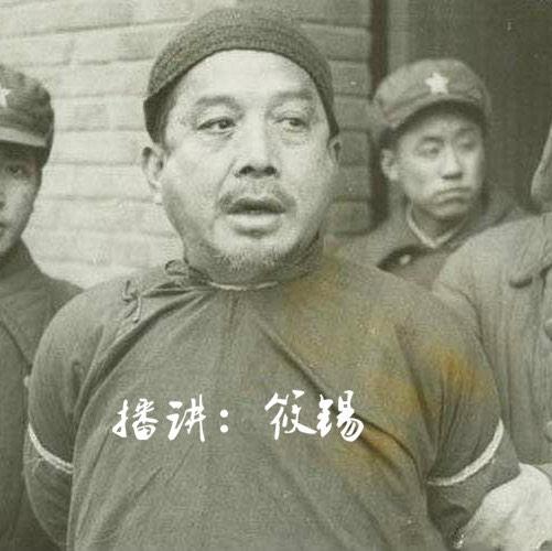 天津教父-袁文会