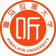 喜馬拉雅大學