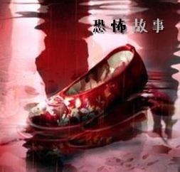 恐怖灵异惊悚小说故事集