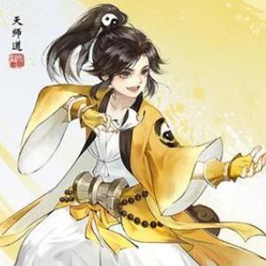《天师道》天师传人少年篇(第一部完)