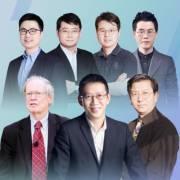 吴晓波管清友领讲:新中产投资课