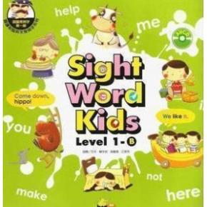 Sight Word Kids