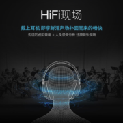 3D环绕音乐 3D音乐3d体验馆 DJ音乐 车载音乐 舞曲慢摇 无损音质 慢摇 嗨 节奏
