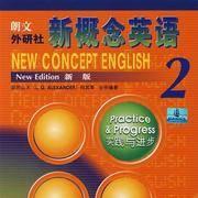 新概念英语第二册美音版课文朗读