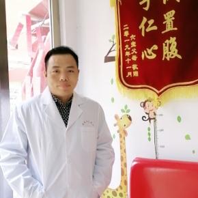 中医育儿   儿童常见病解析