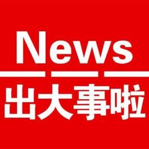 延安新闻最近 新闻_最近体育新闻10条_小学生体育小常识100条