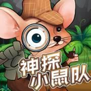 獅子老爸《趣味西游記》實體書 開始發售嘍!粉絲享獨家福利