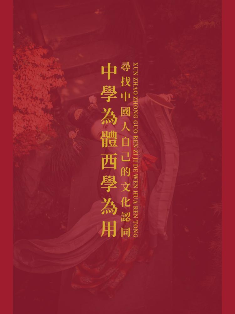 中医五脏五行图片