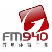 上海五星體育廣播