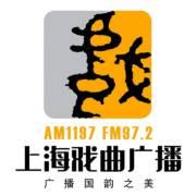 上海戲劇曲藝廣播