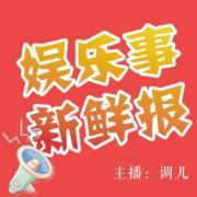"""張丹峰凌晨為洪欣慶生 稱呼其""""孩兒她媽""""引猜測"""