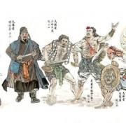 儿童版《水浒传》(完本)
