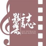 震荡波 | 电影配乐聆听指南