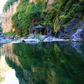 长治-太行山大峡谷