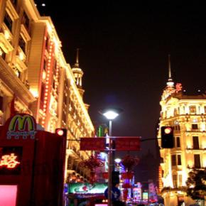 上海-上海南京路