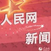 遼寧營口市9地升級為中風險地區