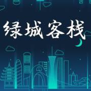 總投資8.1億元!鄭州青年人才公寓文化苑項目最新進展來了