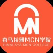 喜馬拉雅MCN學院