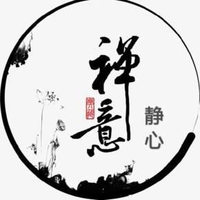 中國古典純音樂 — 禪意靜心