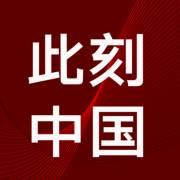 國內第四大運營商中國廣電在京成立,5G192號段快來了