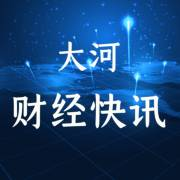 國內第四大運營商中國廣電在京成立