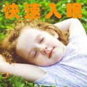 深度睡眠?助眠催眠SPA純音樂?3D大自然?兒童哄睡?白噪音_20