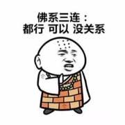 新人演播王小呆