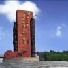 北京-中华侏罗纪探秘旅游区