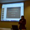 王玉英老师学说分享
