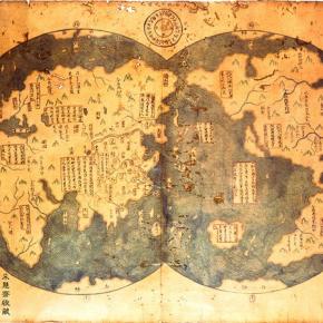 朱维铮:历史上的中国与世界