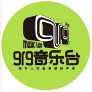 徐州音樂廣播