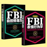 FBI表情行為學 自控修煉學 | 人際交往關系心理學經典