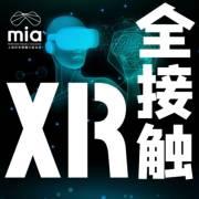 XR全接觸(VR/AR/MR科技新聞和技術)