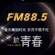 寧聽FM885