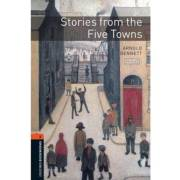 五镇故事 stories from the five towns
