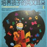 【AN I CAN READ BOOK】 LEVEL 2、3(汪培珽第三阶段)