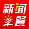 韩国大妈偷走中国游客钻戒不承认 警方出动这招她才招了  新闻早餐 2018.10.16星期二