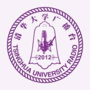 清华大学广播台