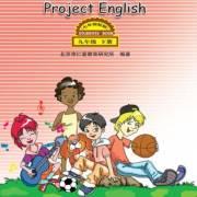 P7-1a在线收听_初三英语(仁爱版)课文及单词_